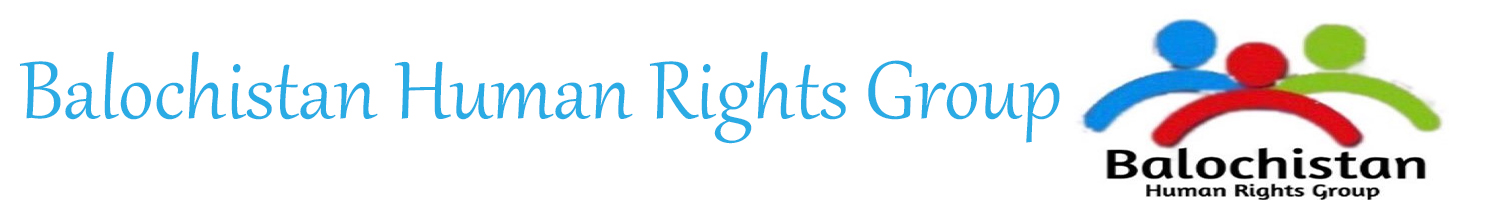 Balochistan Human Rights Group